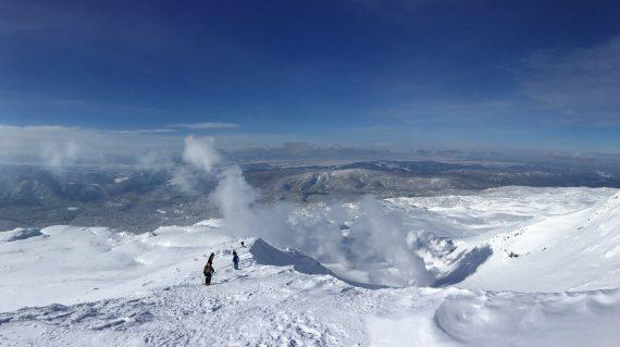 Mt asahidake dans la montée